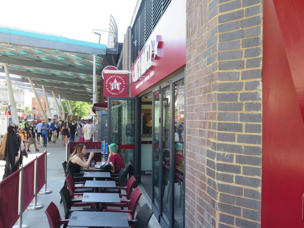 Finsbury Park Arch